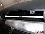 Rozpěrná tyč Ultra Racing Porsche Panamera 970 3.6 V6 (09-) - zadní torzní tyč
