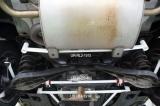 Zadní stabilizátor Ultra Racing na Ford Mondeo Mk4 2.0/2.3 (07-13) - 25mm