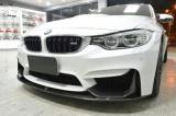 Karbonové přední lízátko Carbonspeed BMW 3-Series F80 M3 (14-) - Ver. 2.