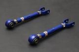 Rear Camber Kit Hardrace Nissan 350Z Z33 (02-08) - silentblok