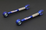 Rear Traction Rods Hardrace Nissan GT-R R35 (08-) - pilowball