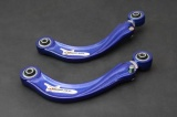 Rear Camber Kit Hardrace Ford Focus Mk1 (98-04) - pilowball