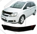 Plexi lišta přední kapoty Opel Zafira B