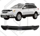 Plexi lišta přední kapoty Subaru Outback Kombi