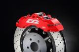 Přední brzdový kit D2 Racing pro Alfa Romeo 164 (87-98), 8-pístkové brzdiče, plovoucí kotouče 421x36mm