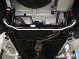 Zadní stabilizátor Ultra Racing na Kia Forte / Ceed / Koup (06-11) - 19mm