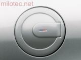 Kryt víčka nádrže - stříbrný matný, Fabia I. Lim./Combi 2000-2007