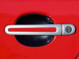 Kryty klik - oválný otvor, stříbrné matné, (2+2 ks jeden zámek), Roomster 2006-2010 / Roomster Facel
