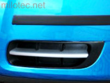 Lišty sání předního nárazníku (bez mlhových světel), Fabia II. Lim./Combi 2007-2010, Roomster 2006-2