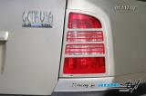 Rámeček zadních světel combi - pro lak,(Škoda Octavia 2001)