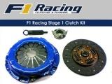 Spojkový set F1 Racing Stage 1 Mazda RX-7 N/A včetně GXL/GTU (89-91)
