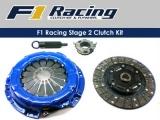 Spojkový set F1 Racing Stage 2 Mazda RX-7 1.2A/1.3B N/A (83-92)