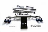 Kompletní výfukový systém Armytrix na Nissan GT-R R35 3.8 VR38DETT (07-) - nerezový