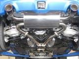 Catback výfuk Invidia typ Q300 pro Nissan 370Z Z34 (09-) - homologace
