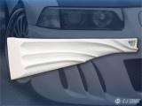 Kryty prahů VW GOLF III
