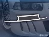 Přední maska VW GOLF III