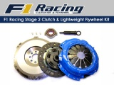 Spojkový set F1 Racing Stage 2 BMW E36 323/325/328i is/ic 2.3/2.5/2.8 V6 (92-99)