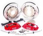 Přední brzdový kit XYZ Racing STREET 303 BMW E 81 116 07-12