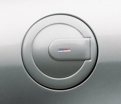 Kryt víčka nádrže - stříbrná metalíza Škoda Fabia