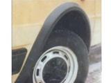 Lemy blatníků Škoda 120-130-Rapid