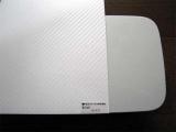 Karbonová fólie 3M Di-NOC 122 x 100cm - bílá