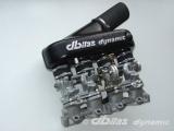 Víceklapkové sání Dbilas Dynamic BMW E30 318is 1.8 16V 100KW (M42B18) 14/19