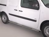 Nerez boční designové nášlapy Mercedes Citan