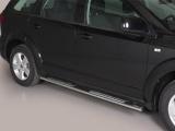 Nerez boční designové nášlapy Fiat Freemont