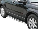 Boční nerezové nášlapy Honda CR-V III