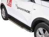 Boční nerezové nášlapy Kia Sportage III