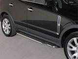 Boční nerezové nášlapy Opel Antara FL