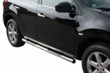 Nerez boční nášlapy se stupátky Nissan Murano II