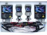 Xenon sada H7 4300K CANBUS CLS 12/24V