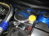 Alloy Header Tank Forge Motorsport Opel Astra H VXR