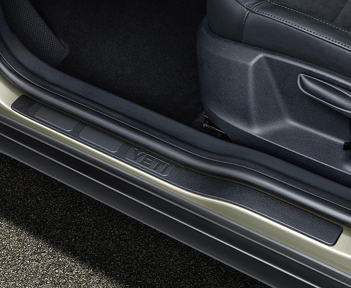 Nástupní celoplastové kryty prahů nápis (Yeti) Škoda Yeti facelift