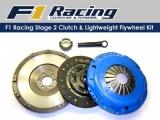 Spojkový set F1 Racing Stage 2 1.8T 228mm