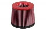 Sportovní filtr K&N RR-2801 - 70mm