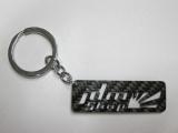 Karbonová klíčenka JDM Shop
