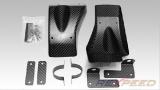 Karbonový kit pro chlazení předních brzd Rexpeed Nissan GT-R R35 (08-15)