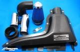 Sportovní kit sání Simota Aero Form Citroen Saxo VTS N7 (97-03)