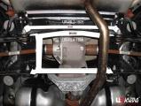Rozpěrná tyč Ultra Racing Land Rover Range Rover Evoque 2.0 (11-) - zadní spodní H výztuha